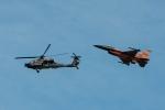 luchtmachtdagen2013-11